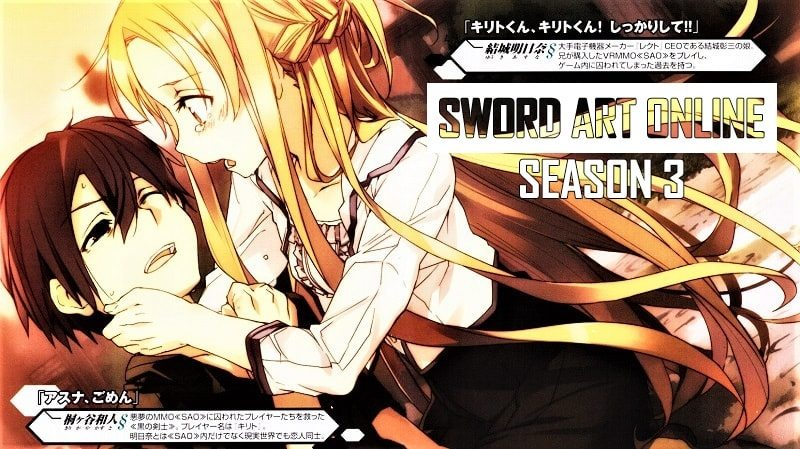 Anime SAO Season 3 arc alicization