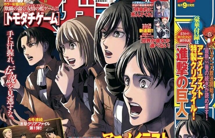 5 Alasan Kenapa Anime Shingeki No Kyojin Season 2 Tidak Seheboh Dulu
