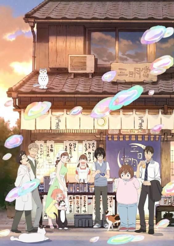 Visal baru Anime Sangatsu no Lion Season 2