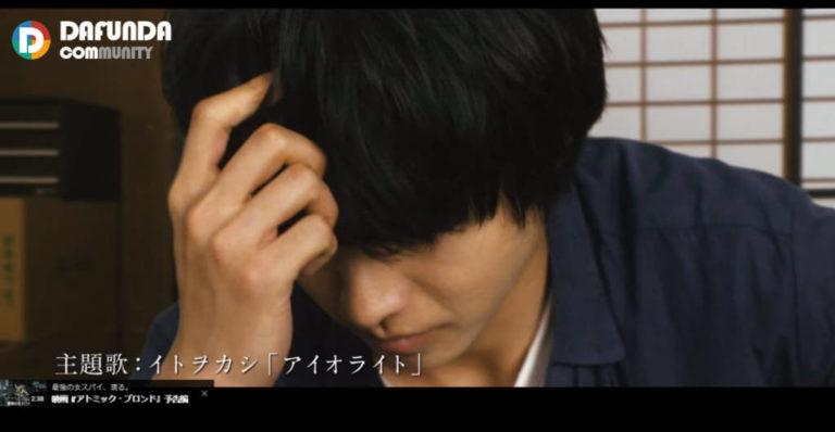 Hyouka - Live Action Dafunda Otaku