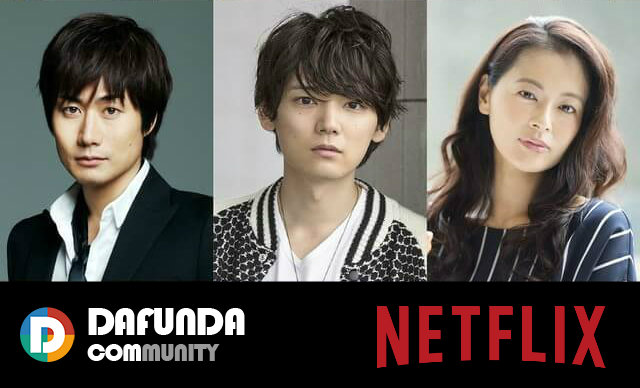 Boku Dake Ga Inai Machi Live Action Netflix Dafunda Otaku