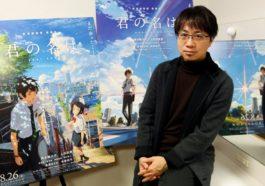Makoto Shinkai Kimi No Na Wa
