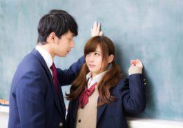Para Wanita Jepang Ungkap Skenario Berciuman Favorit Mereka 4 768x512