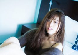 News Header Matsumurasayuri Photobook 01 768x463