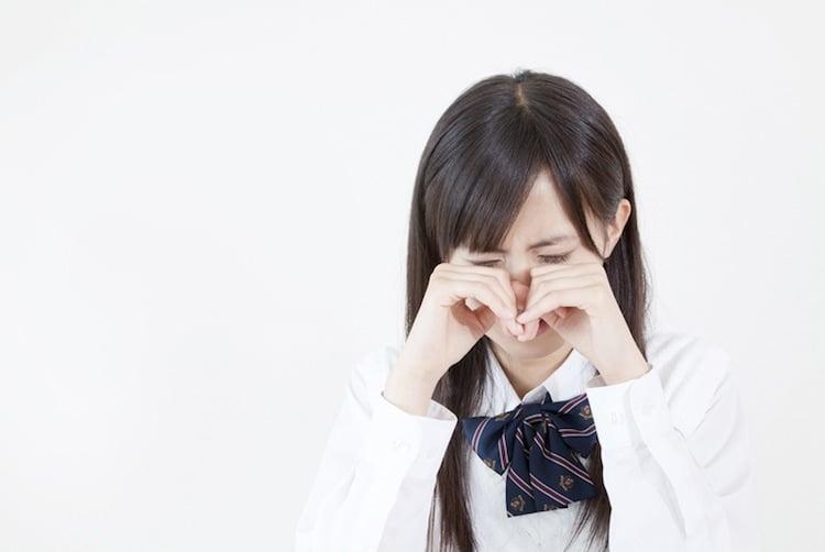 5 Kalimat Biasa Tapi Maknanya Yang Bikin Cewek Jepang Galau! Dafunda Com