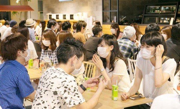 Cara Mencari Pacar Yang Sering Di Lakukan Orang Jepang 3