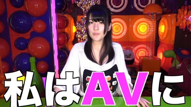 Ditanya Kapankah Idol Seksi Erina Kamiya Debut JAV Beginilah Jawaban Sang Idol 2