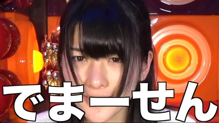 Ditanya Kapankah Idol Seksi Erina Kamiya Debut JAV Beginilah Jawaban Sang Idol 3