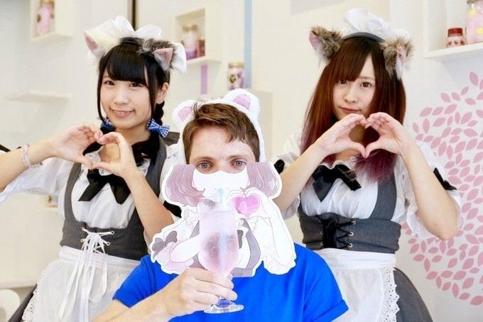 Maid Cafe Dafunda Otaku