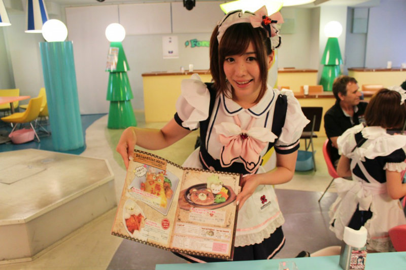 Maid Cafe Dafunda Otaku