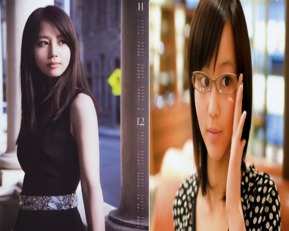 Penampilan Berbeda Di Lakukan 5 Aktris Cantik Jepang Ini Pada Tahun 2017 Dafunda Com