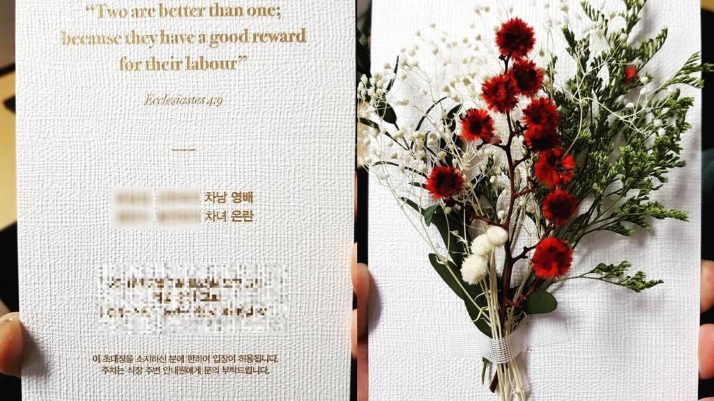 5 Fakta Tentang Pernikahan Taeyang BIGBANG dan Min Hyo Rin!