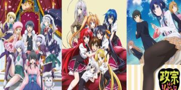 10 Rekomendasi Anime Harem Terbaik, Saat Impian Para Jomblo Terkabul Dafunda Com