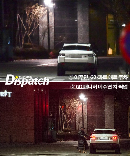 GD Jooyeon 1