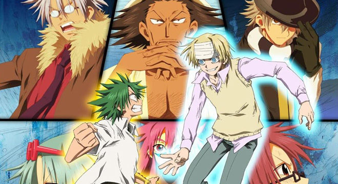 Law Of Ueki Dafunda Otaku