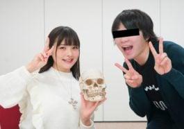 Seiyuu Uesaka Sumire Promosikan Opening Anime Pop Team Epic Dengan Cara Yang Gila D