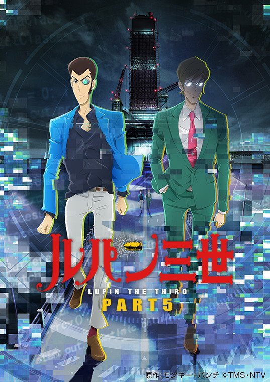 Lupin Part5 Teaser Fixw 640 Hq