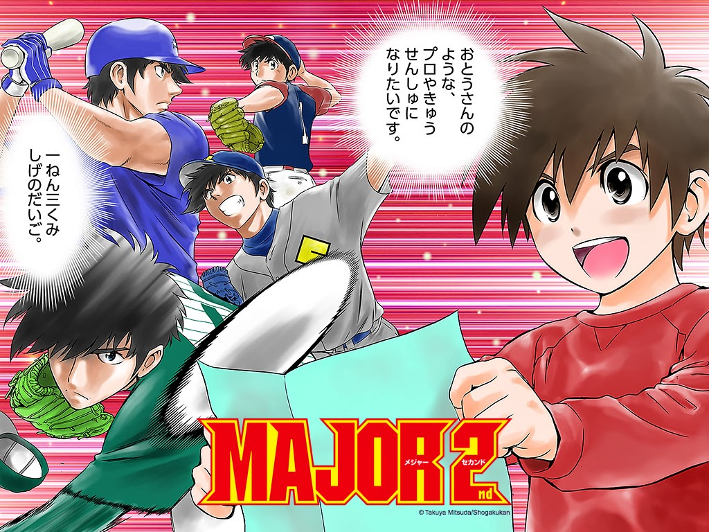 New Series Major 2nd By Takuya Mitsuda