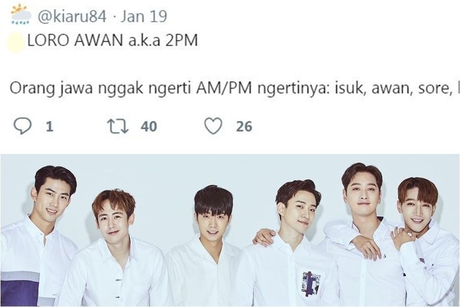 Beginilah Jadinya Jika Nama Grup K Pop Terkenal Diubah Jadi Bahasa Jawa 2pm - Beginilah Jadinya Jika Nama Grup K-Pop Terkenal Diubah Jadi Bahasa Jawa! | Dafunda Musik