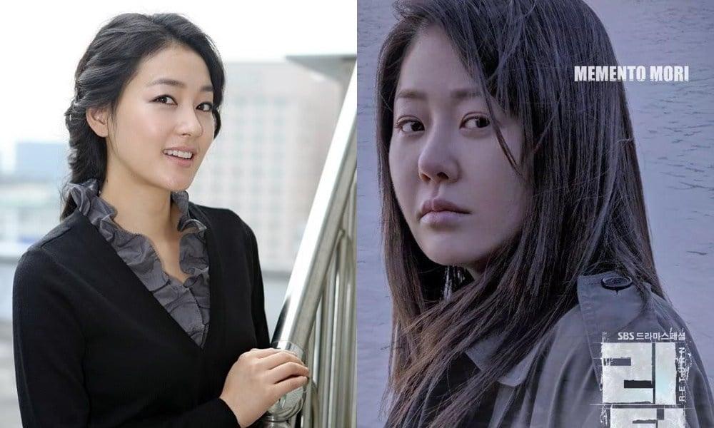 Park Jin Hee Resmi Gantikan Peran Go Hyun Jung Di Drama 'Return'