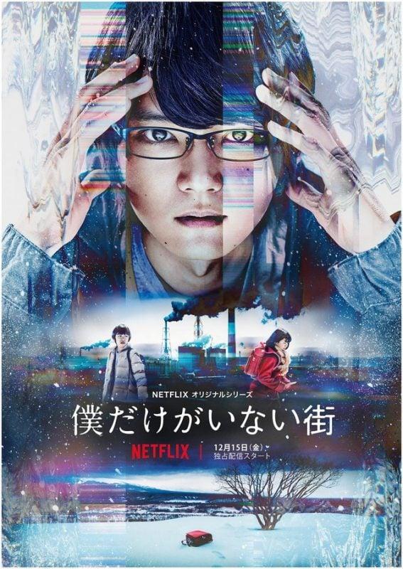 Ulasan, Review Boku Dake Ga Inai Machi Dafunda Otaku
