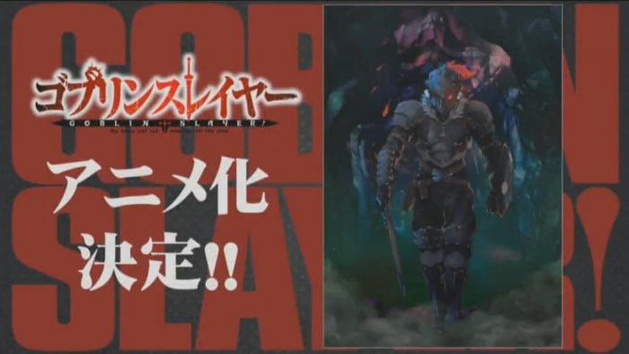 Goblin Slayer Anime Announce 700x394