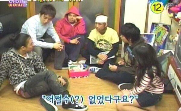 Begini Keadaan YG Entertainment Sebelum BIGBANG Debut!