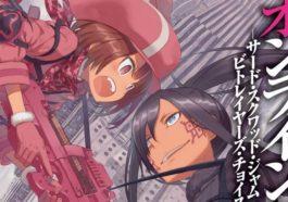 Dafunda Sao Alternative Ggo Anime 1