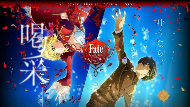 Fate Extra Last Encore Dafunda Otaku