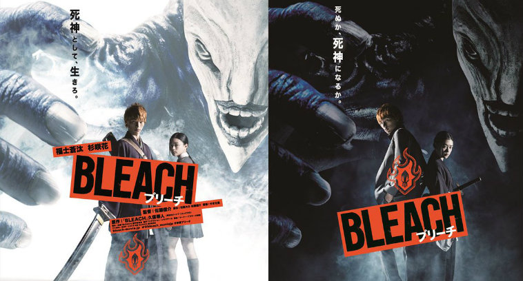 Trailer Bleach Live Action Dafunda Otaku