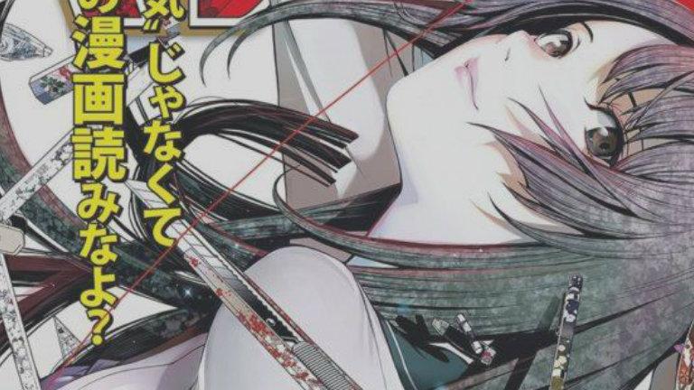 5 Rekomendasi Manga Terkeren Di Tahun 2018 Ini Dafunda Otaku