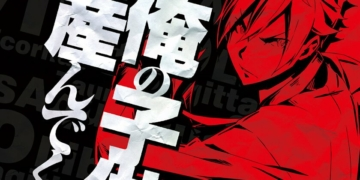 Adaptasi Anime Conception Dafunda Otaku