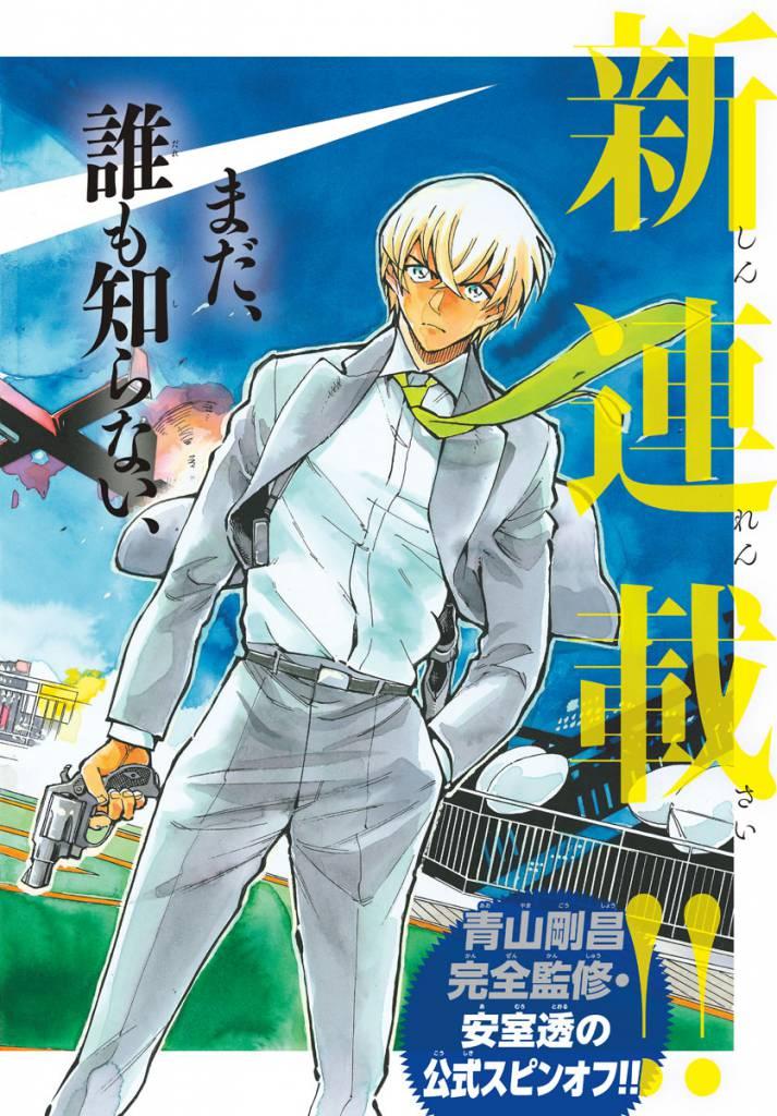 Detective Conan Dapatkan Sebuah Spinoff Untuk Seri Manganya Dafunda Otaku