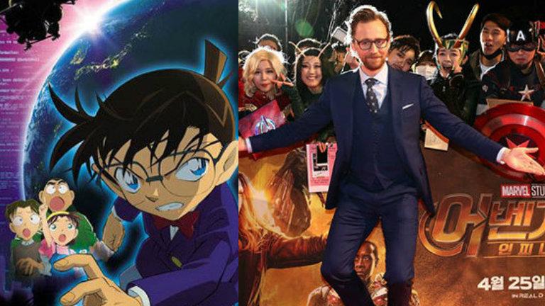 Film Avenger Infinity War Kalah Saing Dengan Detektif Conan Zero The Enforcer Dafunda Otaku
