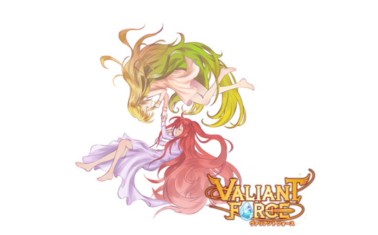 Valiant Force Song Sing