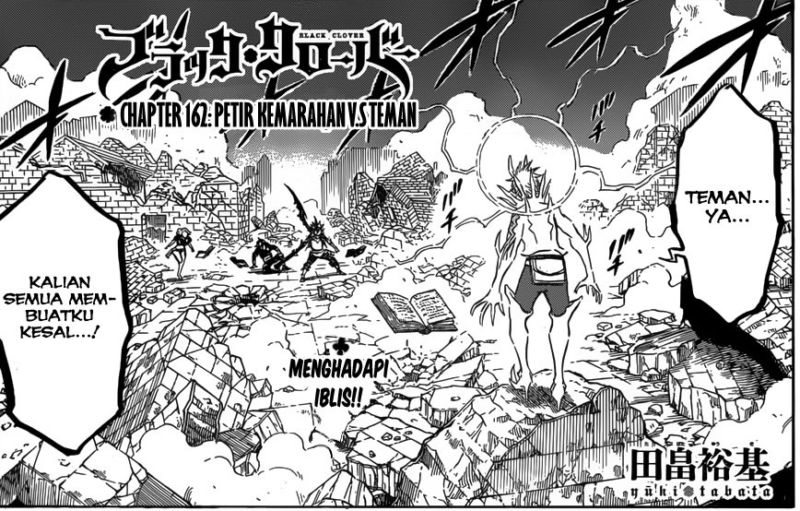 black clover chapter 162