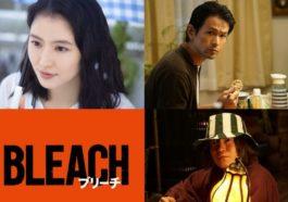 Aktor Bleach Live Action Dafunda Otaku