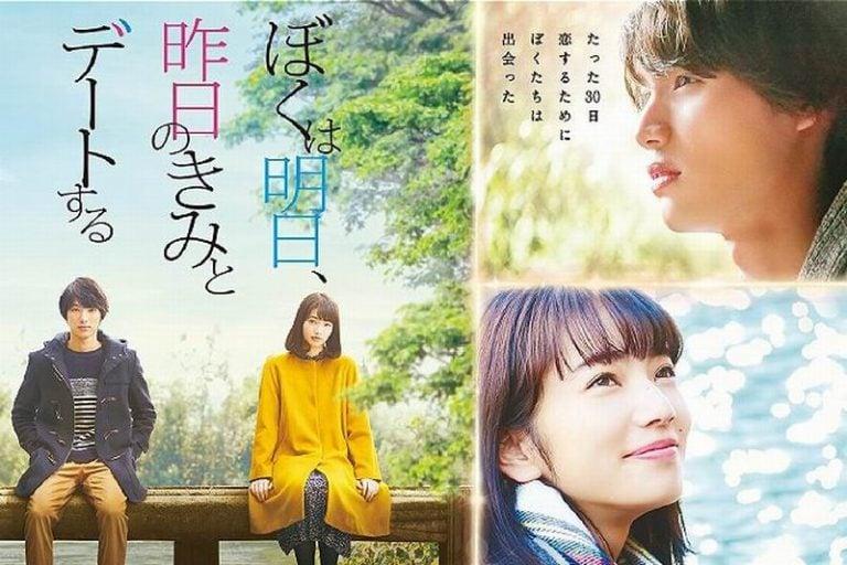 Film Boku Wa Ashita Kinou Ada Kimi To Date Suru