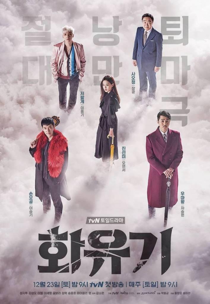 20 Rekomendasi Drama Korea Action Terbaik, Dijamin Naikin Andrenalin Kalian! Hwayungi