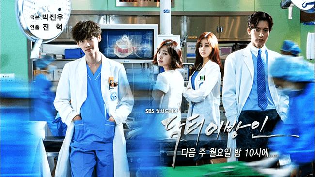 50 Rekomendasi Drama Korea Terbaik, Dijamin Bikin Baper Banget! Doctor Strange Dafunda TV