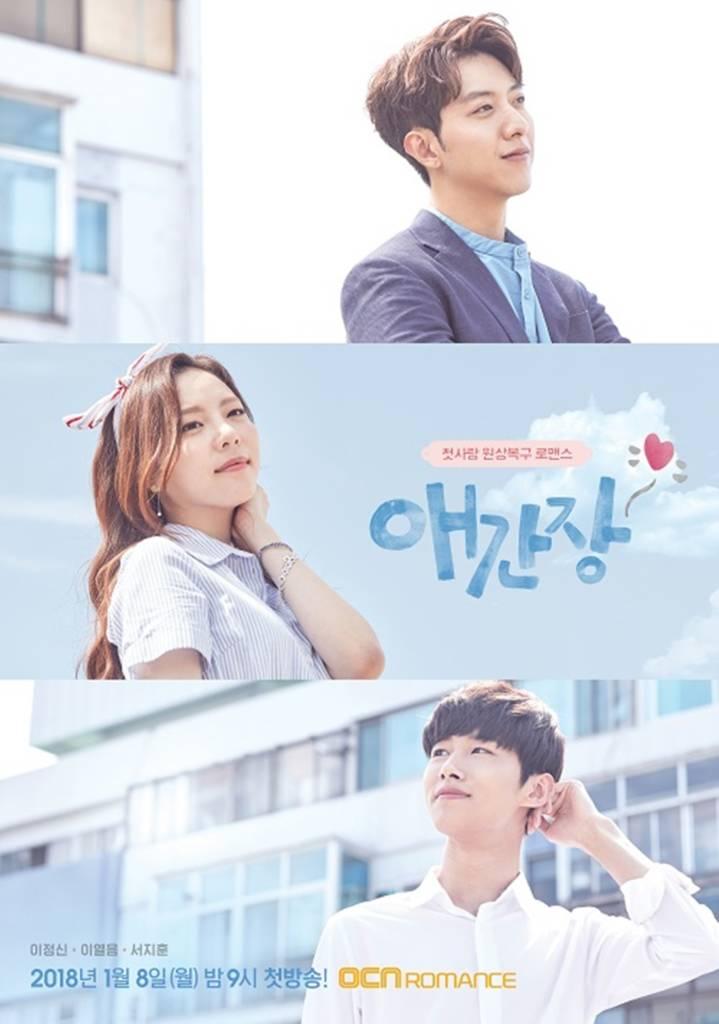 50 Rekomendasi Drama Korea Terbaik, Dijamin Bikin Baper Banget! Longing Heart