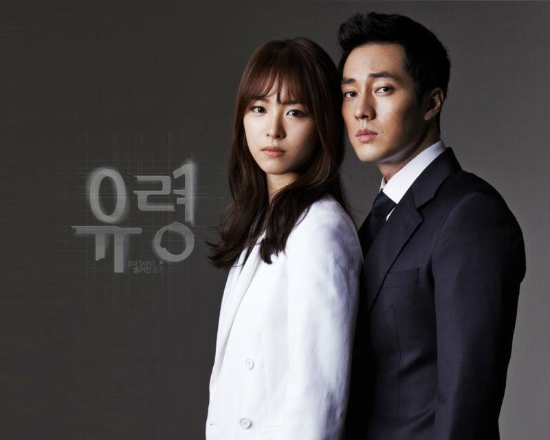 10 Rekomendasi Drama Korea Horor Terbaik, Bisa Bikin Kalian Enggak Mau Nonton Korea Lagi! Phantom