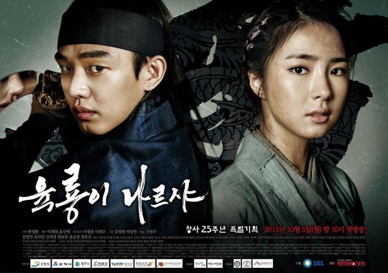 10 Rekomendasi Drama Korea Horor Terbaik, Bisa Bikin Kalian Enggak Mau Nonton Korea Lagi! Secret Investigation Record