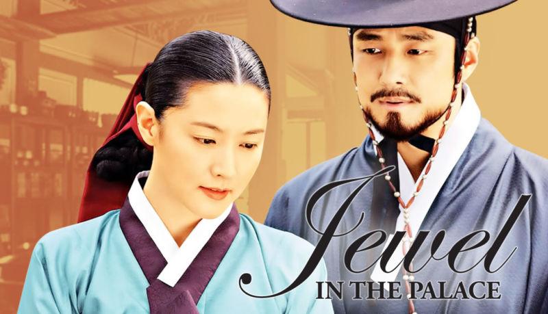 10 Rekomendasi Drama Korea Kerajaan Terbaik, Bisa Bikin Nostalgia Ke Zaman Dahulu! Jewel In Palace