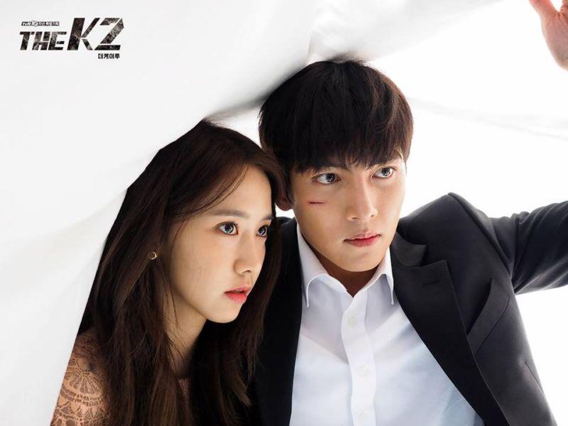 10 Rekomendasi Drama Korea Melodrama Terbaik, Bikin Kamu Nanggis! The K2