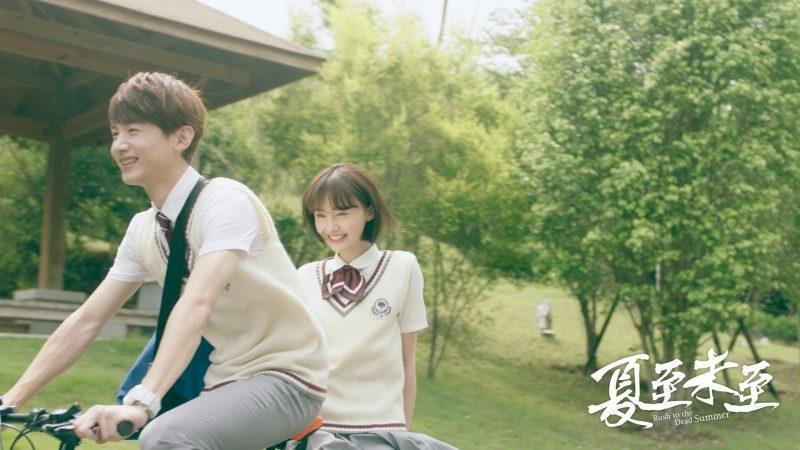 10 Rekomendasi Drama China Romantis Terbaik, Enggak Kalah Sama Korea! Rush To Dead Summer