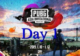 PUBG Invitational Macau 2019