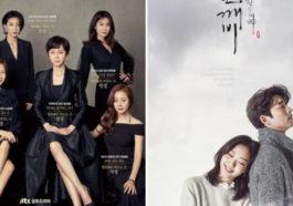 Pecahkan Rekor Goblin! 'Sky Castle' Jadi Drama TV Kabel Dengan Rating Tertinggi Sepanjang Masa Dafunda