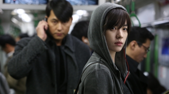 Film Action Korea Terbaik Cold Eyes