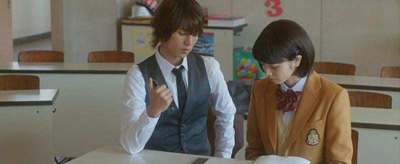 Film Jepang Guru Murid Kinkyori Renai